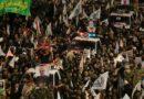 Cohetes disparados después del día de luto por el líder iraní asesinado