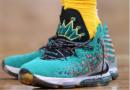 El zapato de LeBron James inspirado en I Promise School sale a la venta hoy