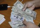 Envío de remesas a Centroamérica y el Caribe aumentó un 9.5% a octubre