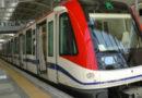 Opret informa integración de seis trenes y la ampliación de varias estaciones en el Metro SD »