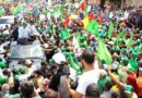 Fuerza delPueblo, PRM y partidos aliados leen manifiesto que procura