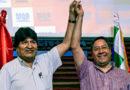 El partido de Evo Morales lidera la intención de voto para las presidenciales de Bolivia.attach-preview{width:100%; padding-top:0px; padding-left:0px; padding-right:0px; padding-bottom:0px;}