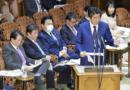 Japón prohibirá la entrada a viajeros de EEUU, Europa, China