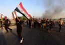 Toque de queda por COVID-19 no detiene peregrinaciones ni protestas en Irak »