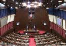 Cámara de Diputados convoca sesión ordinaria para el martes