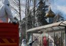 Rusia detecta 1.459 nuevos casos de covid-19 y el total