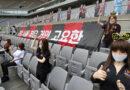 Multan con 81.000 dólares a un club de fútbol surcoreano que colocó muñecas sexuales en las gradas –