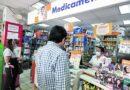 Proyecto de Ley plantea fijar precios máximos para medicamentos
