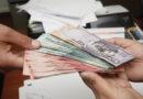Cartera de créditos del sector privado creció 14.1% a marzo