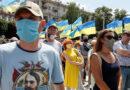 El preocupante aumento de casos de covid-19 en Ucrania: