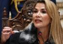 Presidenta de facto de Bolivia anuncia que dio positivo por coronavirus.attach-preview{width:100%; padding-top:0px; padding-left:0px; padding-right:0px; padding-bottom:0px;}