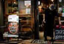 Reportan que Tokio baraja la idea de pagar a los bares para que no abran ante nuevos casos del covid-19