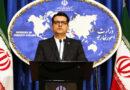 Teherán critica el acoso sufrido por un avión comercial iraní por cazas de EE.UU.