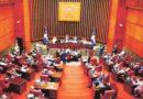 OTROMÁS:Senado aprueba préstamo de US$500 millones para covid-19