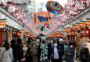 """ATENCION: Japón """"contempla"""" decretar el estado de urgencia para la región del gran Tokio"""
