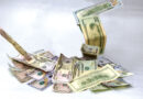 La recuperación y el temor a la inflación elevan los intereses de la deuda