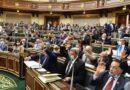 Los Representantes Legislativos acordaron en principio posponer la implementación de la Ley de Registro de la Propiedad hasta fin de año