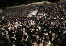 45 muertos en pánico masivo en el norte de Israel
