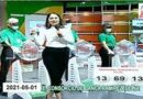 Presentadora de la Lotería Nacional Valentina Rosario Cruz es interrogada en la Procuraduría