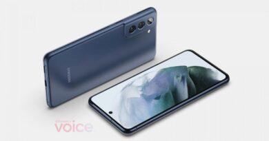 Samsung habría detenido la producción del Galaxy S21 FE por escasez de chips